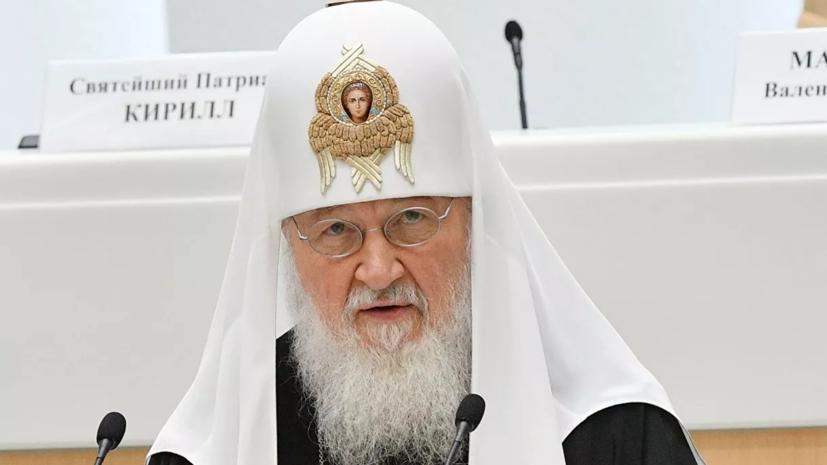 Патриарх Кирилл отстранил от управления епархиями двух епископов