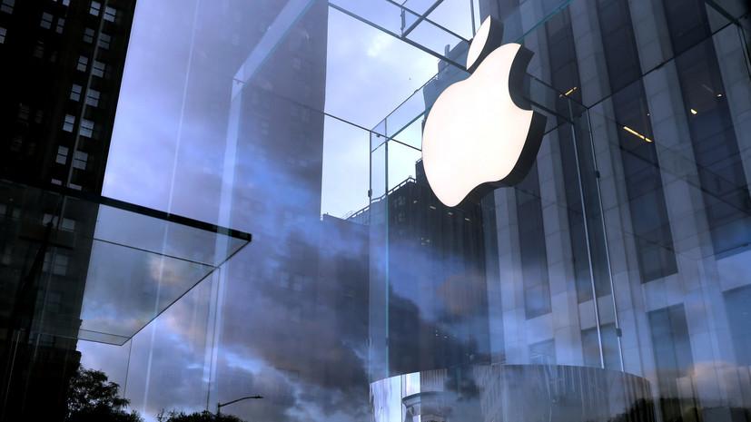 Генпрокурор США заявил о связях Apple с Россией и Китаем