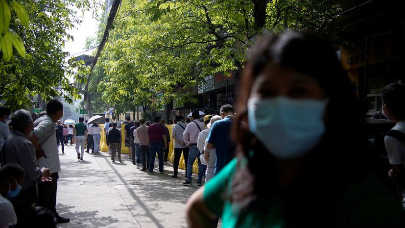 Bloomberg: более 108 млн человек в Китае попали под новый карантин
