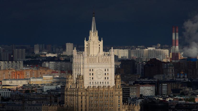 В МИД России оценили слова генпрокурора США о связях Apple с Москвой