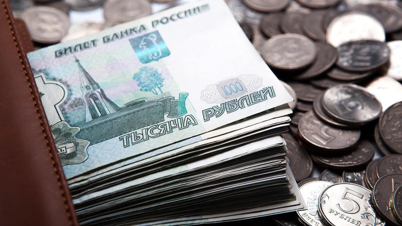Рубль в начале торгов растёт к доллару и евро - RT на русском