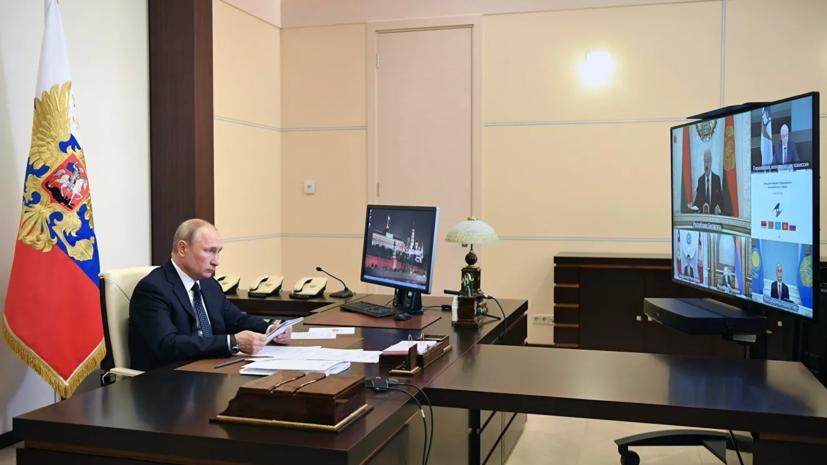 Путин объяснил отсутствие единого тарифа на транспорт газа в ЕАЭС