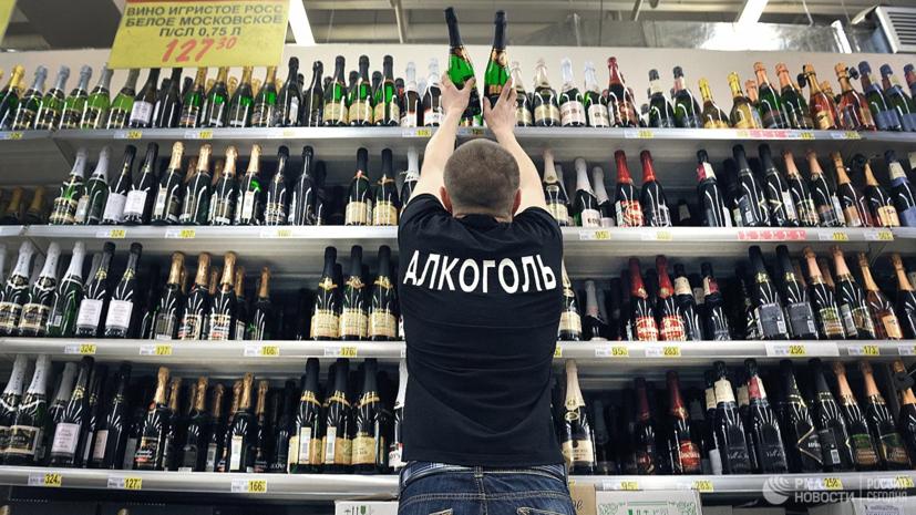 Минздрав поддержал идею повышения возраста продажи алкоголя до 21 года