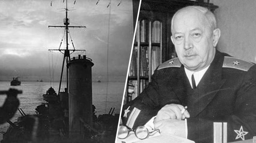 «Неоценимый вклад в науку»: как Николай Зубов на десятилетия предопределил изучение арктических морей