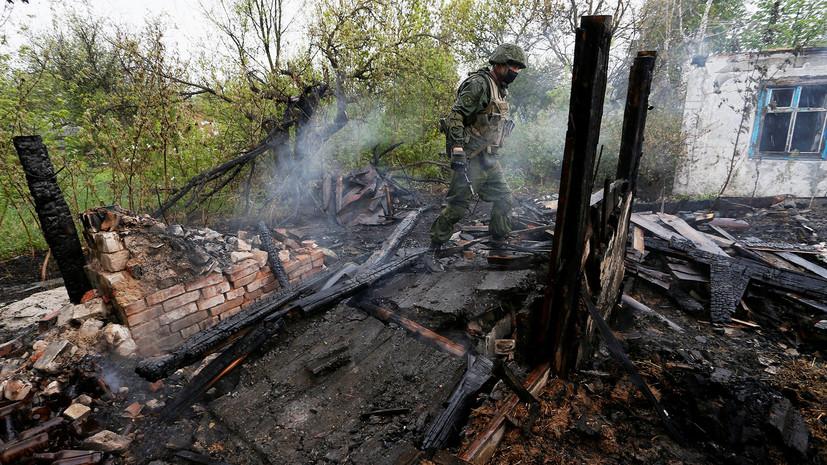 Марина Федосова была ранена около своего дома в Донецке