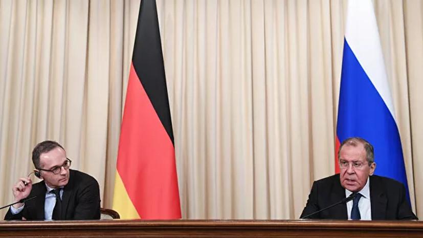 Лавров провёл телефонные переговоры с главой МИД Германии