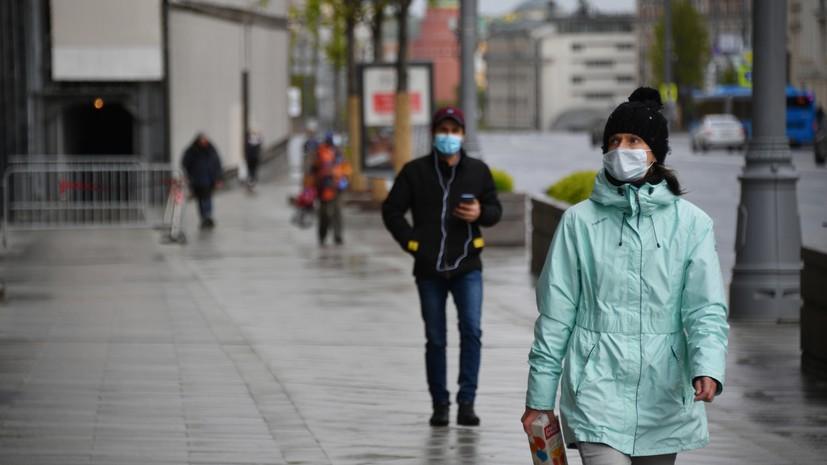 «Ситуация далека ещё от идеальной»: Собянин рассказал об условии разрешения прогулок в Москве