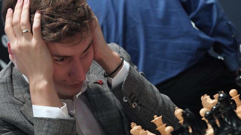 Карякин одержал три победы на старте шахматного онлайн-турнира