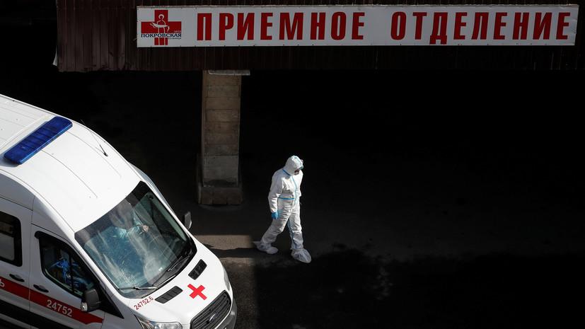 В России за сутки коронавирус выявили у 8764 человек