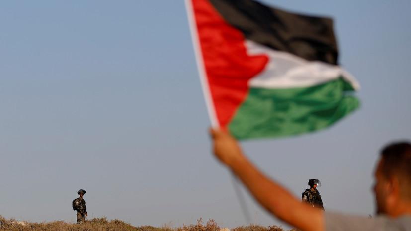 Палестина вышла из всех соглашений с США и Израилем