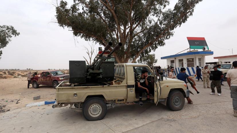 ЛНА объявила об отводе войск от Триполи в честь окончания Рамадана