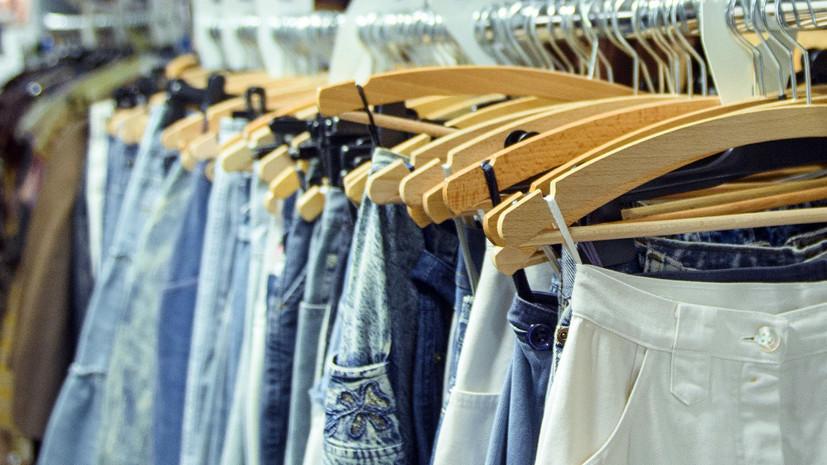Роскачество проверило производителей джинсов