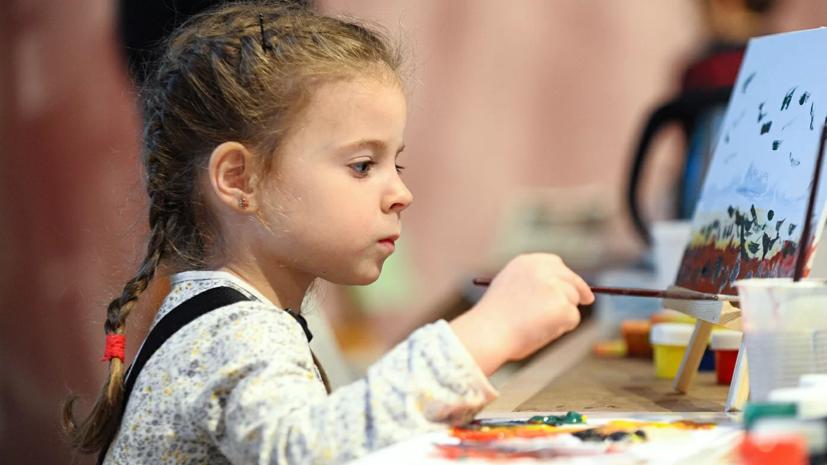 В Москве стартовал приём заявок на онлайн-конкурс семейного творчества