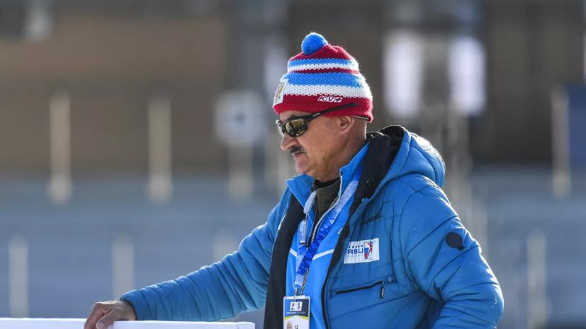 Хованцев не получал предложений о работе со сборной Болгарии по биатлону