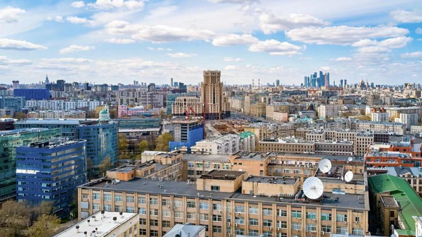 Москва примет участие в конференции Startup Village Livestream'20