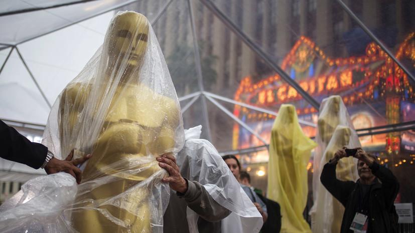 Кино на паузе: СМИ сообщили о возможном переносе «Оскара-2021»