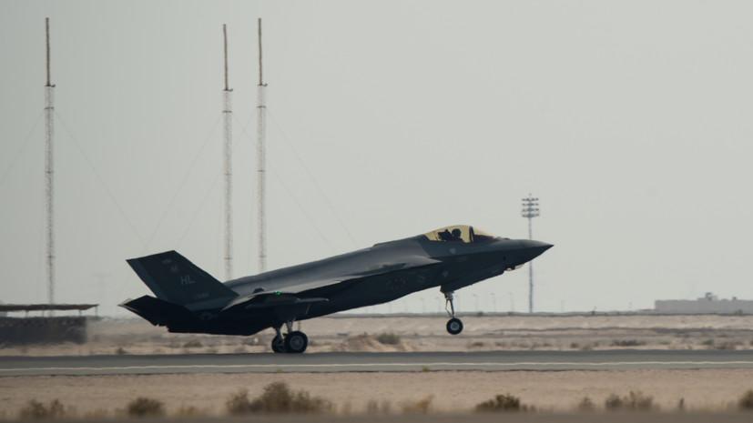 Истребитель F-35A Lightning II разбился во Флориде