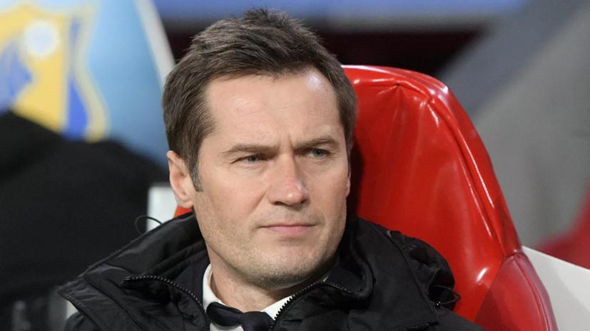 Кириченко: некоторые клубы могут иметь преимущество после возобновления сезона РПЛ
