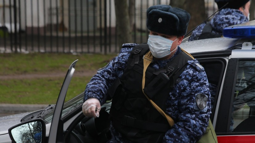 В Москве рассказали о возможности обжаловать штрафы за нарушение самоизоляции онлайн