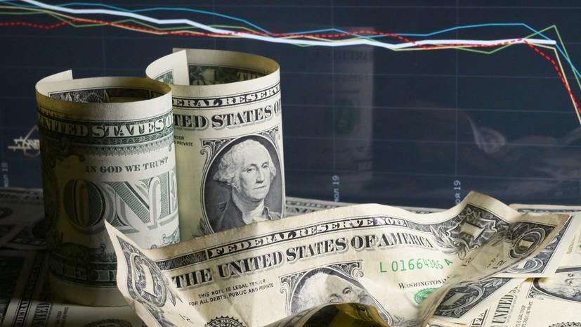 Рыночная поддержка: курс доллара на Мосбирже опустился ниже 72 рублей