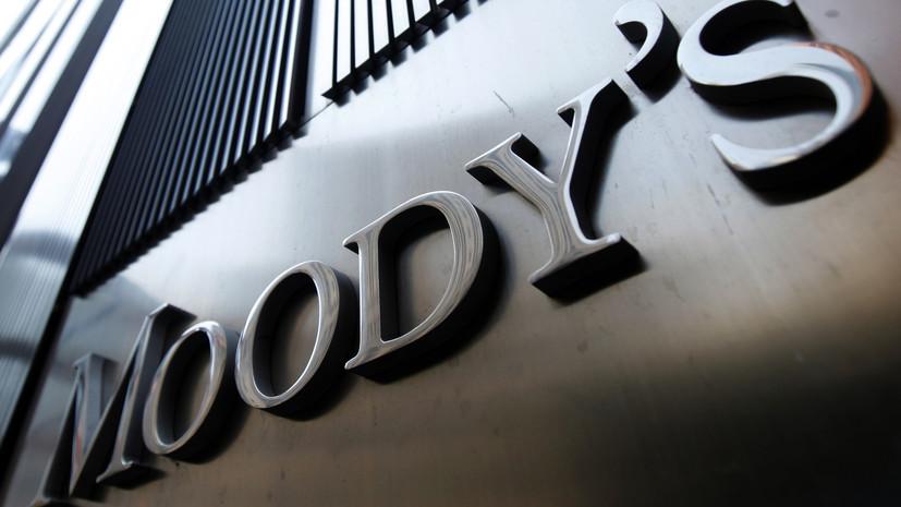 Moody's прогнозирует рост миграции внутри России из-за пандемии — РТ на  русском