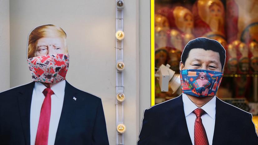 «Зараза заразой, а информационная война по расписанию»: как пандемия влияет на международные отношения