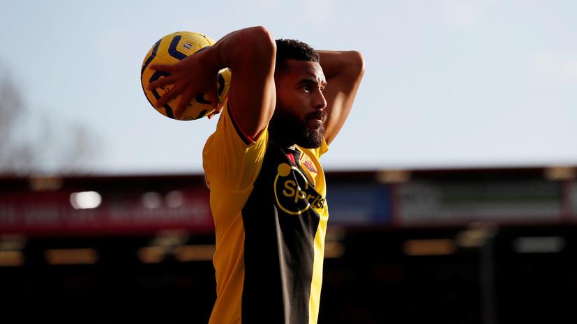 Стало известно, кто из футболистов «Уотфорда» заразился коронавирусом