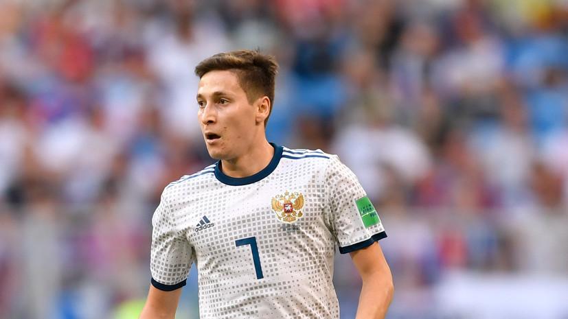 СМИ: Футболист «Зенита» Кузяев намерен перейти в европейский клуб