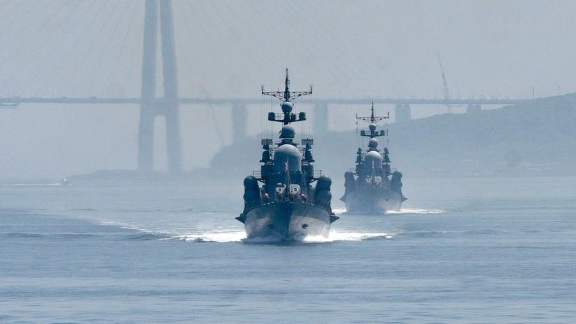 Около 15 новых боевых кораблей войдут в Тихоокеанский флот в 2020 году