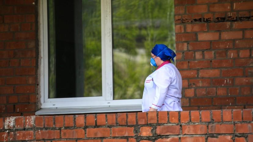 СК начал проверку из-за неполных выплат медикам в Алтайском крае