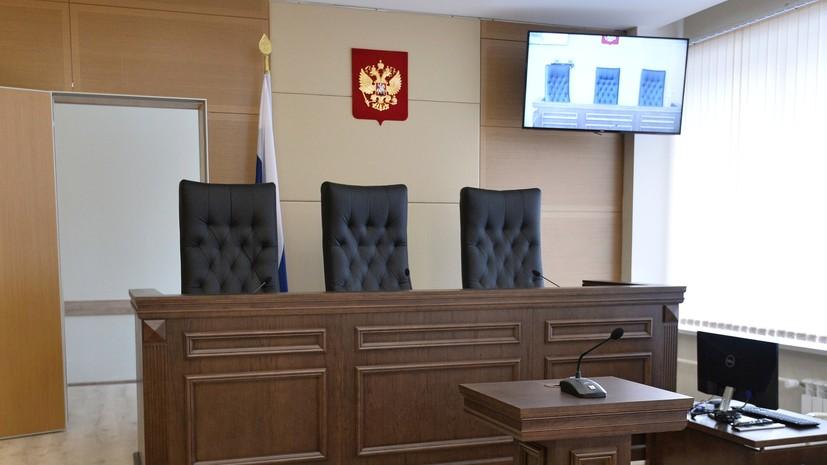 В Хакасии суд приостановил работу из-за заболевшей коронавирусом судьи