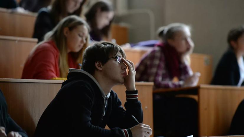 Названы самые популярные среди российских абитуриентов факультеты