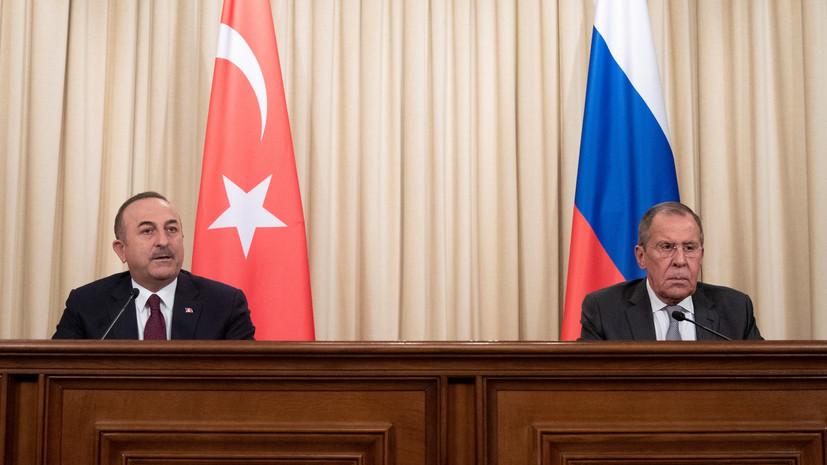 Лавров и Чавушоглу призвали прекратить боевые действия в Ливии