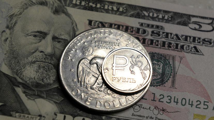Нефтяная тяга: курс доллара впервые с 10 марта опустился ниже 71 рубля