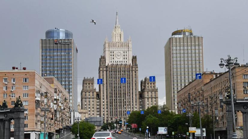 МИД: у России нет данных об искусственном происхождении коронавируса