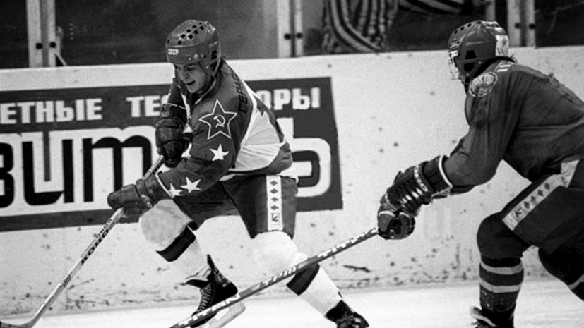 Умер олимпийский чемпион по хоккею Герасимов