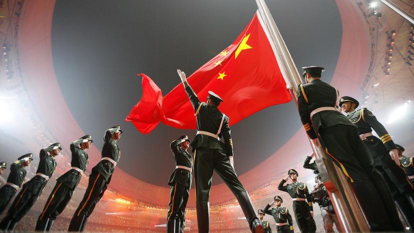«Обосновать свою исключительность»: с чем связаны новые обвинения США в адрес Китая
