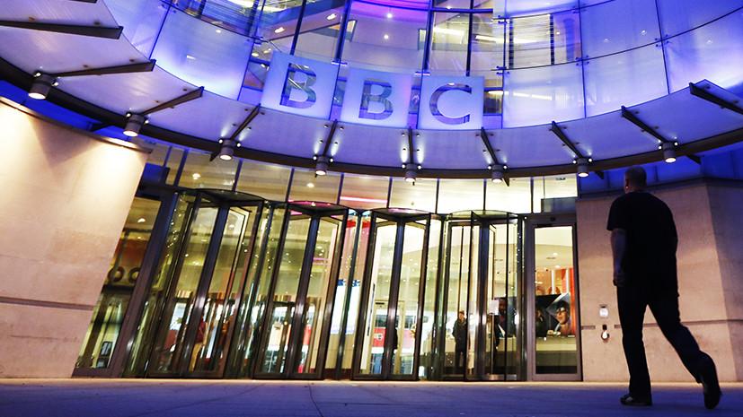 «Ложь проникла на BBC»: как в британской медиакорпорации подают информацию