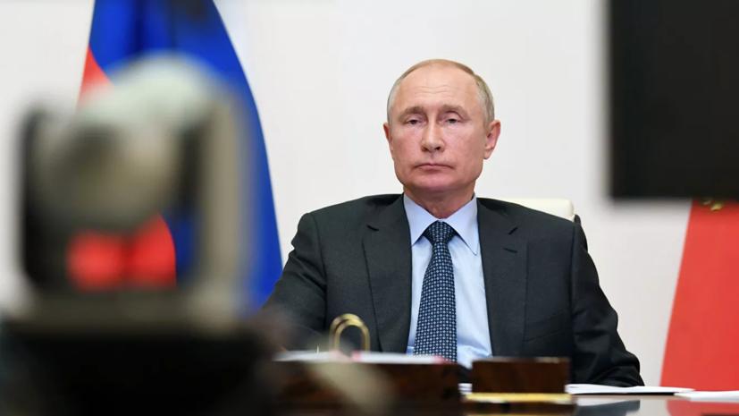 Путин оценил работу системы образования России в период пандемии
