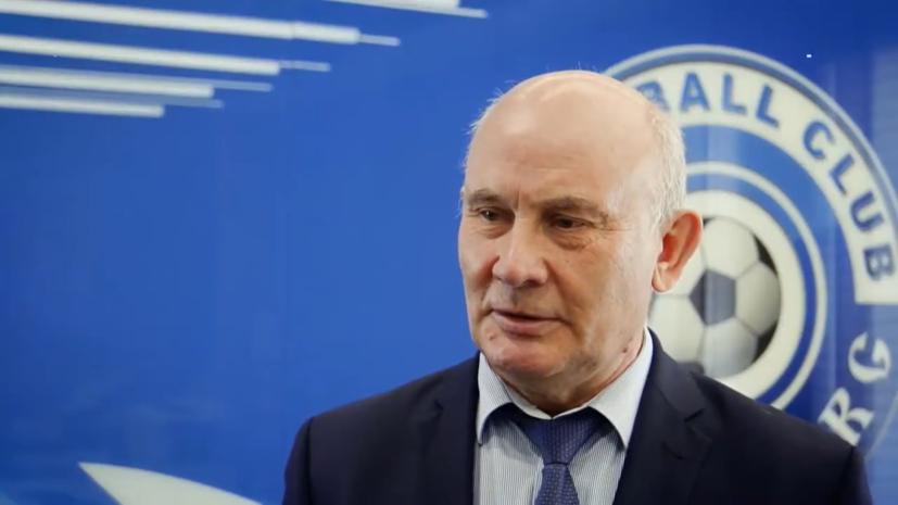 Стал известен новый президент ФК «Оренбург»