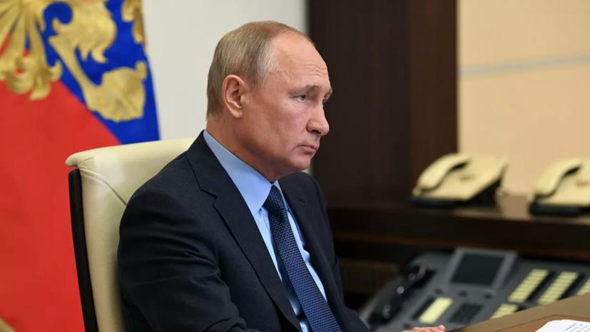 Путин внёс в Думу поправки о воспитательной работе в сфере образования