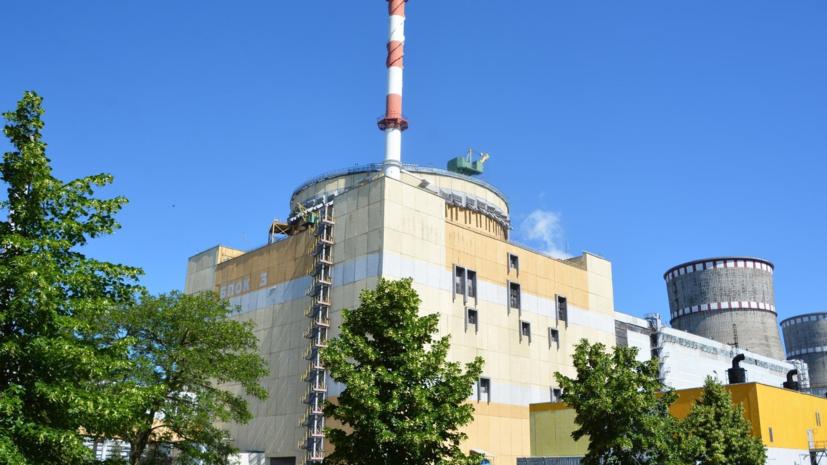На Украине отключили третий энергоблок Ровенской АЭС