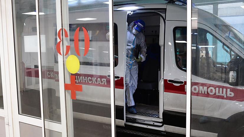Динамика COVID-19: в Москве второй день подряд число выздоровевших превышает количество выявленных заболевших