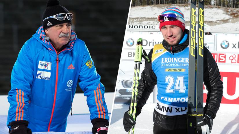 «Саша будет в плюсе»: личный тренер Логинова возглавил сборную Болгарии по биатлону
