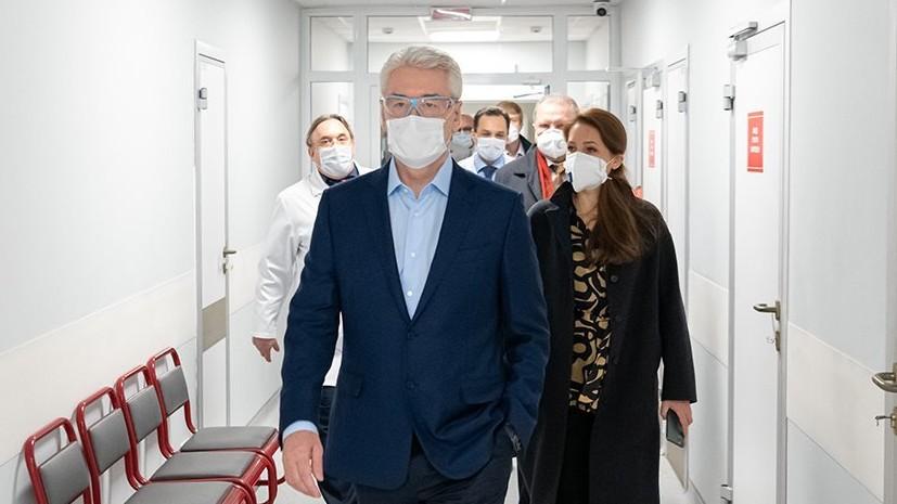 Cобянин заявил, что тяжелобольных в больницы поступает всё меньше