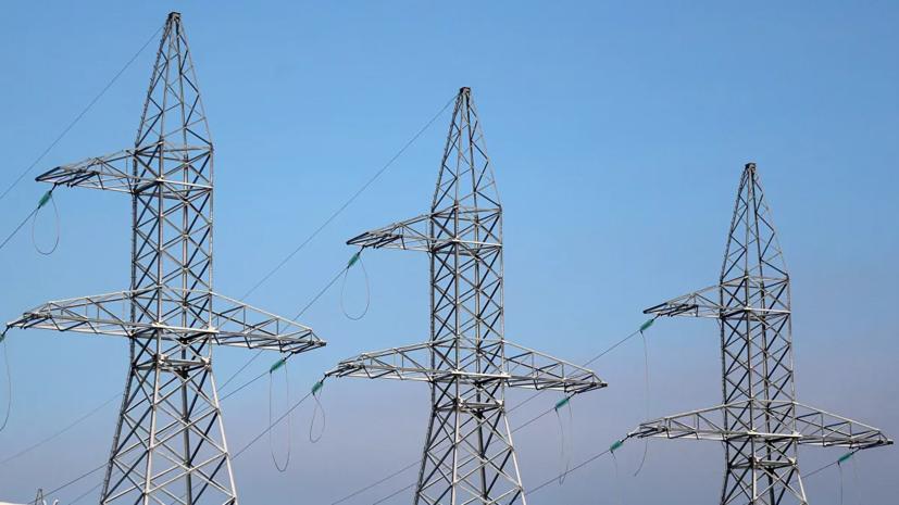 Производство электроэнергии в России в апреле снизилось почти на 4%
