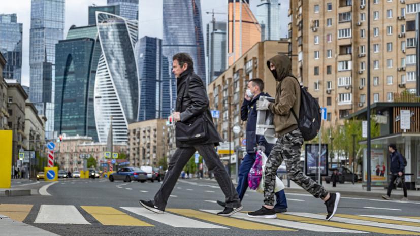 Минэкономразвития прогнозирует падение ВВП России в 2020 году на 5%