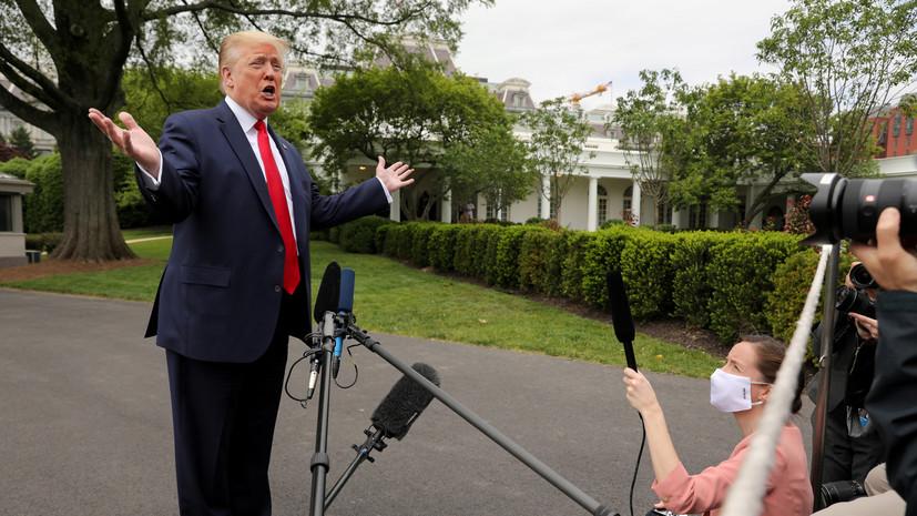 Трамп уверен в наличии средств ФРС для поддержки экономики