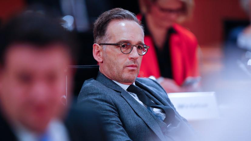 Германия постарается убедить США пересмотреть решение по выходу из ДОН