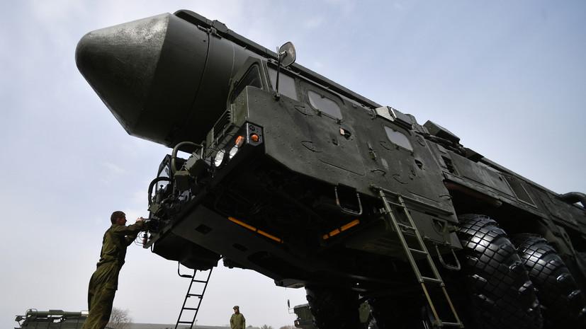 В 2020 году два полка Барнаульского соединения РВСН получат «Ярсы»